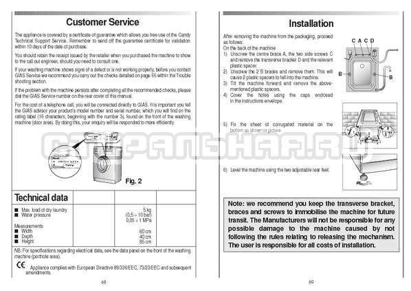 Инструкция Candy CS 105 TXT страница №35