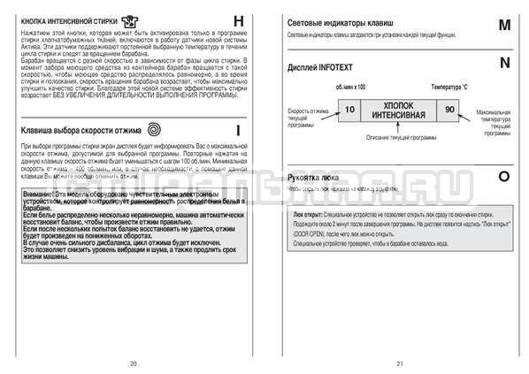 Инструкция Candy CS 125 TXT-RU страница №11