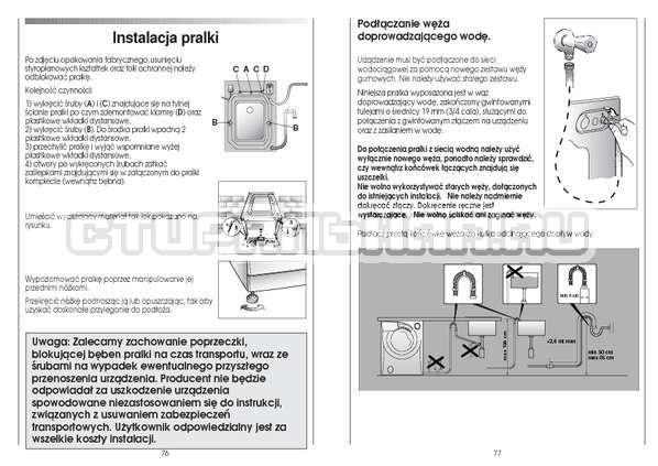 Инструкция Candy CS 125 TXT-RU страница №39
