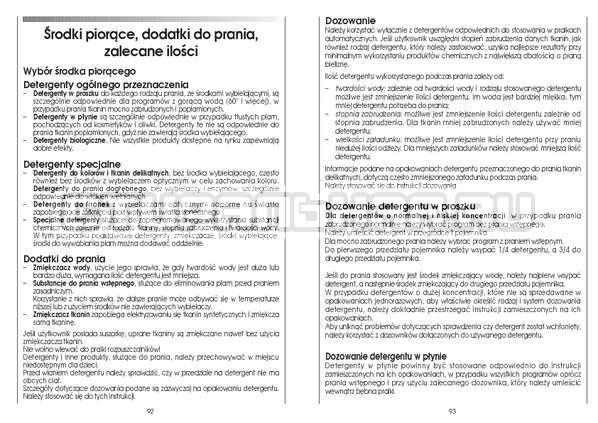 Инструкция Candy CS 125 TXT-RU страница №47