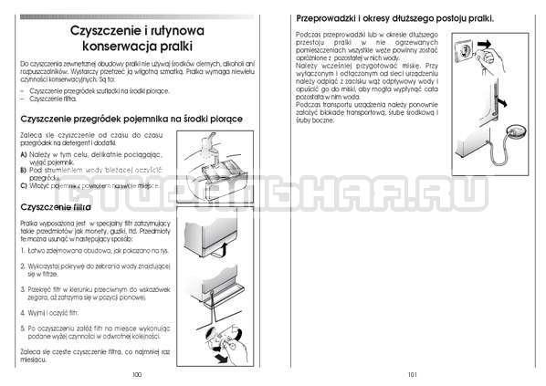 Инструкция Candy CS 125 TXT-RU страница №51