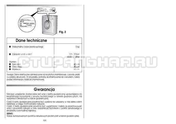 Инструкция Candy CS 125 TXT-RU страница №53