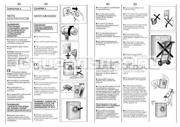 Инструкция Candy CS 2104 страница №4