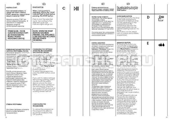 Инструкция Candy CS 2104 страница №8