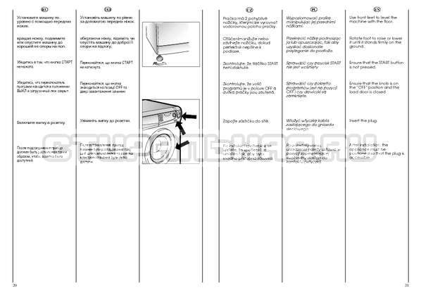 Инструкция Candy CSBL 100 страница №11
