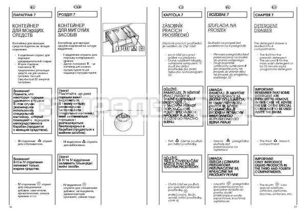 Инструкция Candy CSBL 100 страница №19