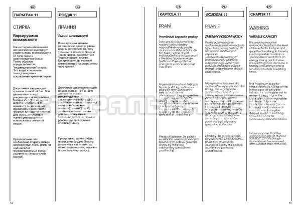Инструкция Candy CSBL 100 страница №28