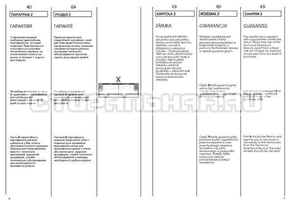 Инструкция Candy CSBL 100 страница №5