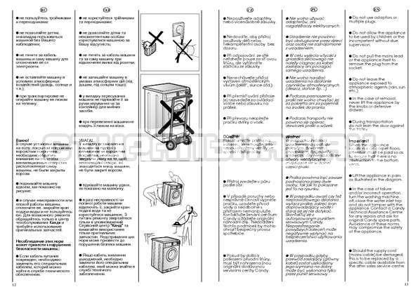 Инструкция Candy CSBL 100 страница №7