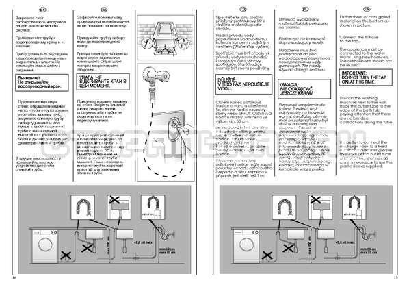 Инструкция Candy CSBL 100 страница №10