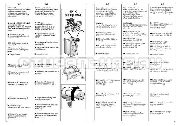 Инструкция Candy CSBL 85 страница №29