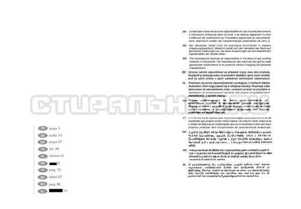 Инструкция Candy CTS 55 T страница №2