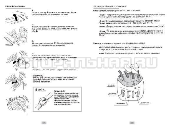 Инструкция Candy CTS 60 страница №3