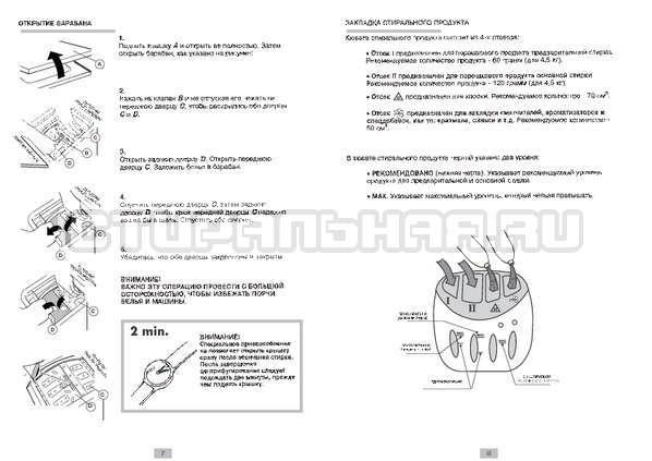 Инструкция Candy CTS 80 страница №3