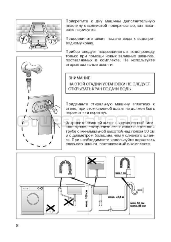 Инструкция Candy CWB 100 S страница №10