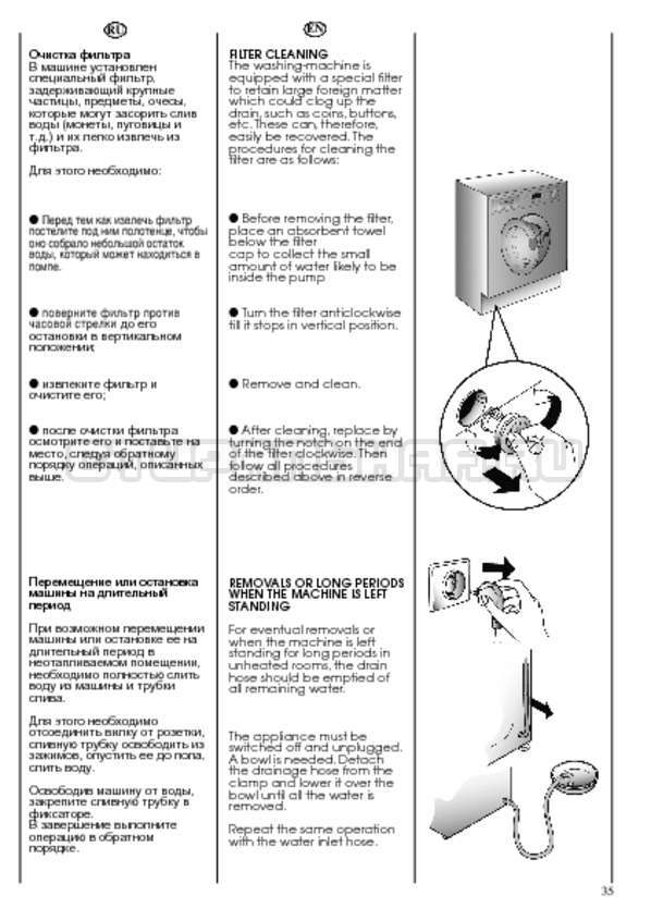 Инструкция Candy CWB 1372 DN1-07 страница №35