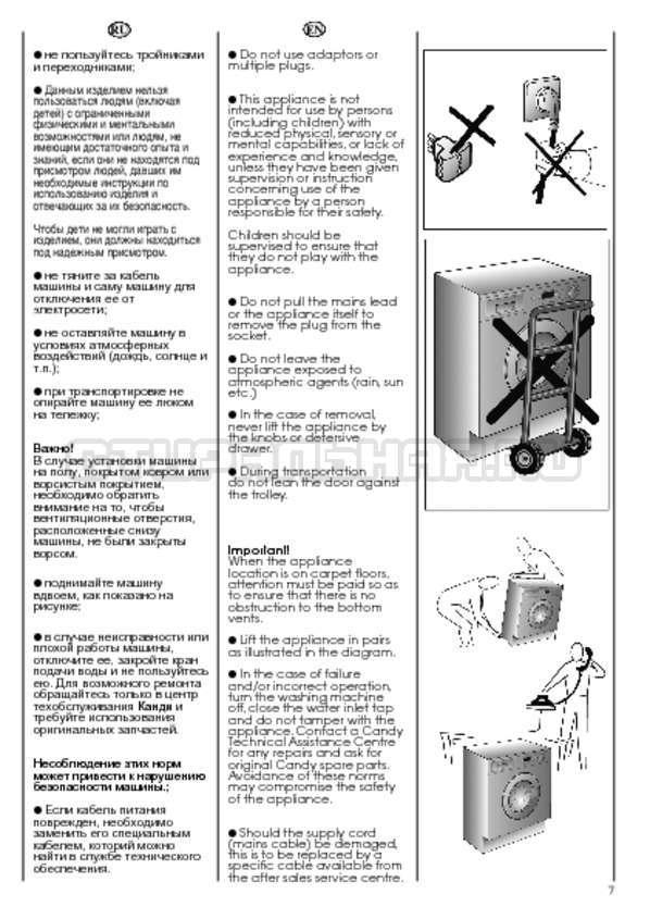 Инструкция Candy CWB 1382 DN1-07S страница №7