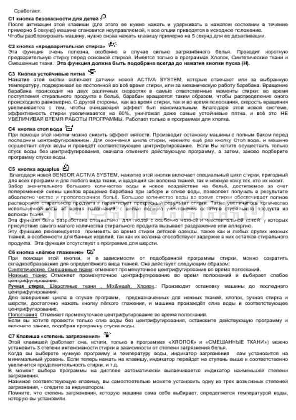 Инструкция Candy EVOGT 1407 4D страница №3