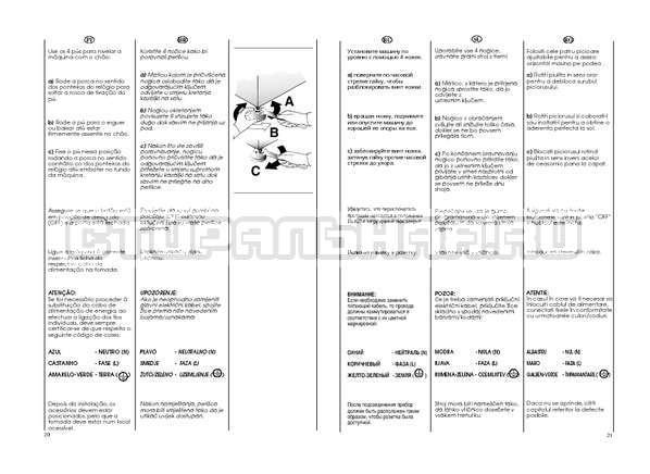 Инструкция Candy GO W264D страница №11