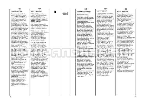 Инструкция Candy GO W264D страница №18