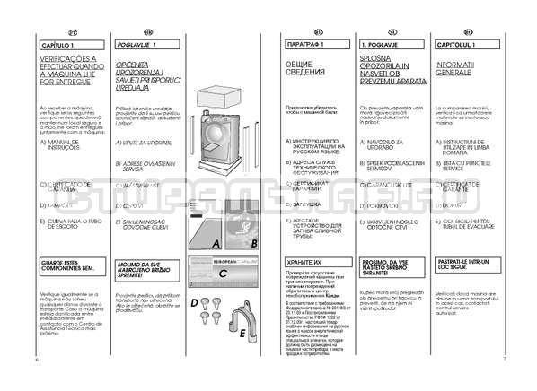 Инструкция Candy GO W264D страница №4