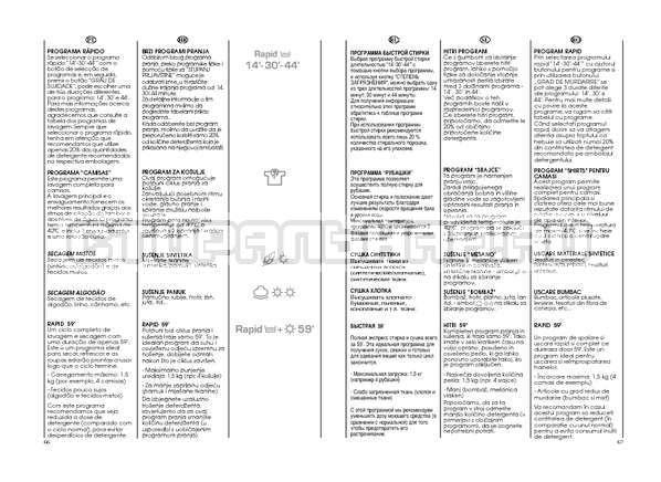 Инструкция Candy GO W264D страница №34
