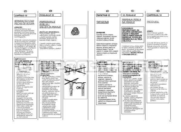 Инструкция Candy GO W264D страница №36