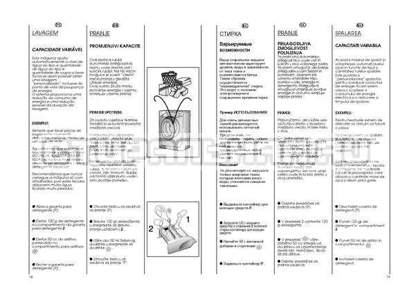 Инструкция Candy GO W264D страница №38