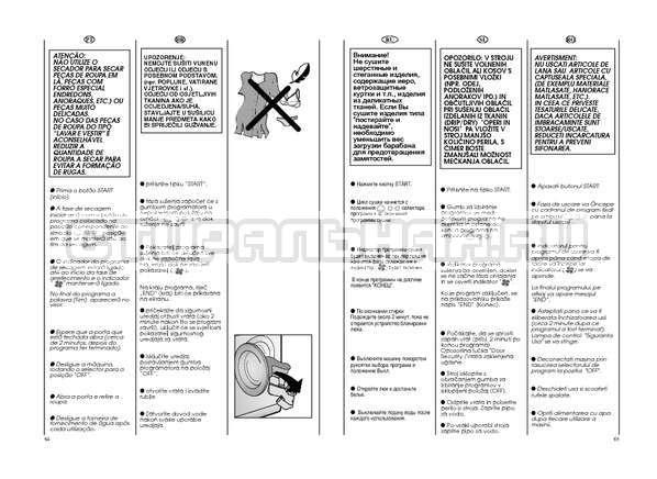 Инструкция Candy GO W264D страница №43
