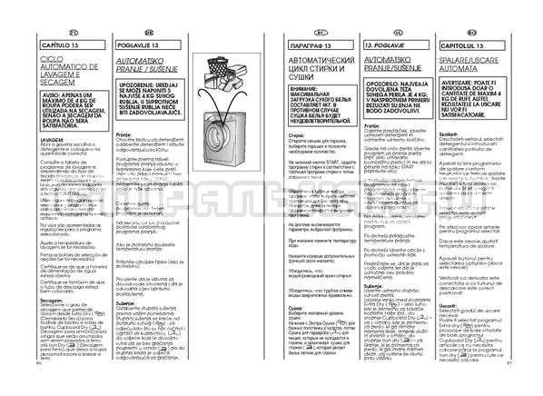 Инструкция Candy GO W264D страница №44