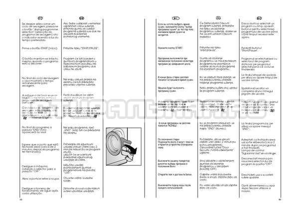 Инструкция Candy GO W264D страница №45