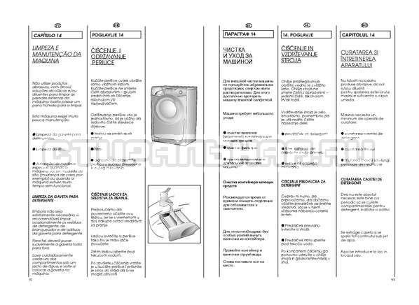Инструкция Candy GO W264D страница №47