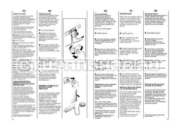 Инструкция Candy GO W264D страница №48