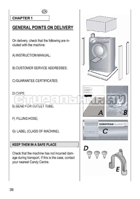 Инструкция Candy GO4 1064 D страница №38