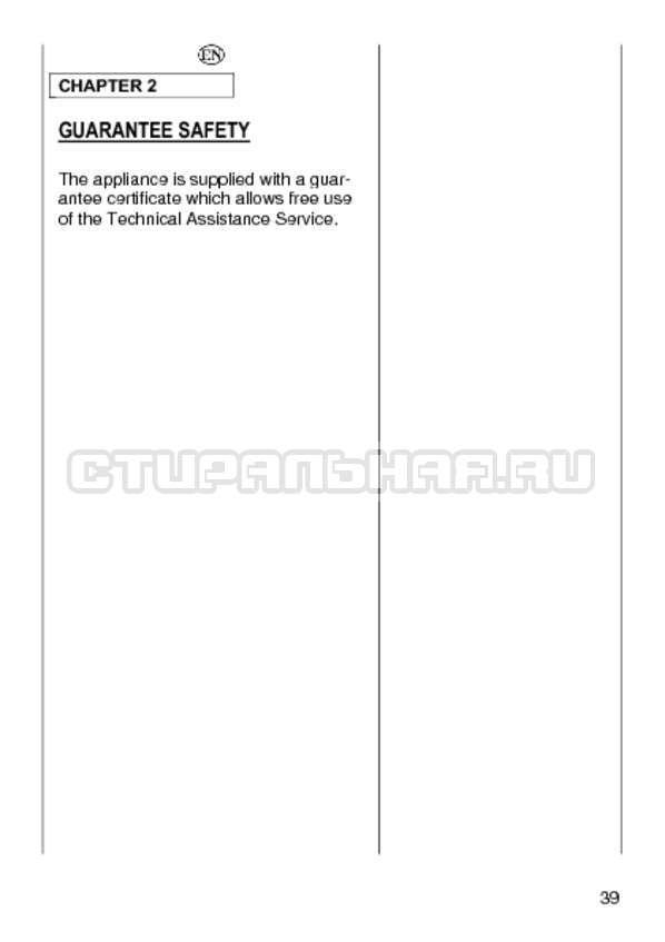 Инструкция Candy GO4 1064 D страница №39