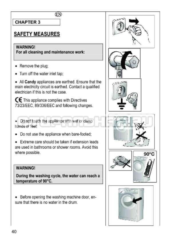 Инструкция Candy GO4 1064 D страница №40