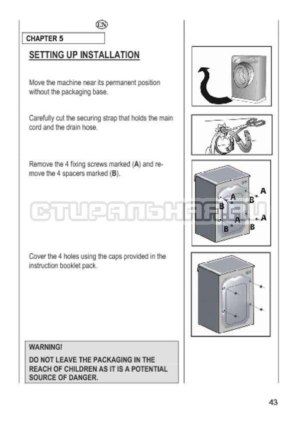 Инструкция Candy GO4 1064 D страница №43
