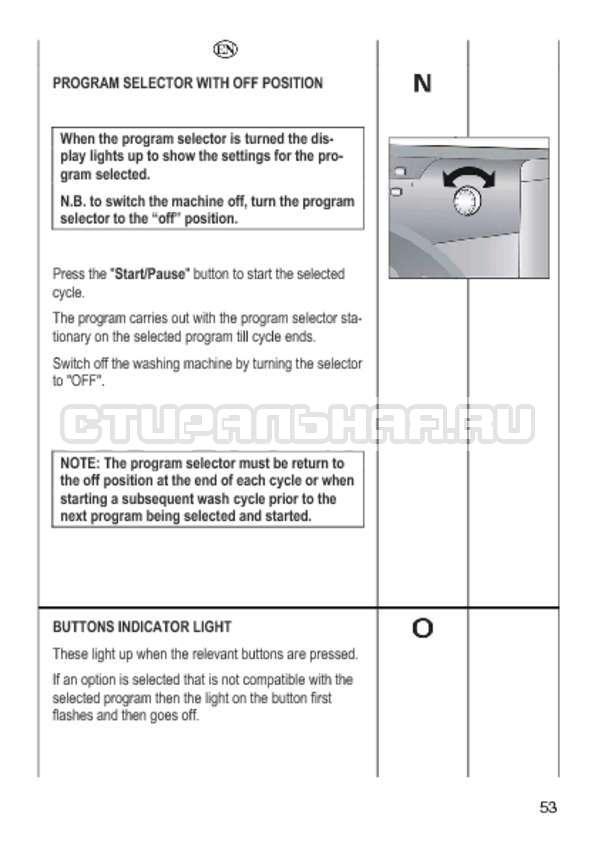 Инструкция Candy GO4 1064 D страница №53
