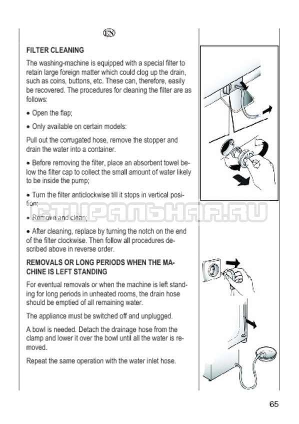 Инструкция Candy GO4 1064 D страница №65