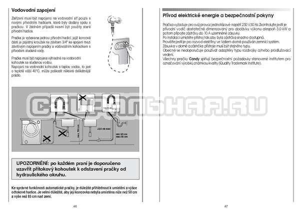 Инструкция Candy GO4 126/1TXT страница №24