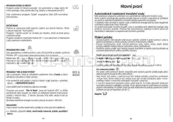 Инструкция Candy GO4 126/1TXT страница №33