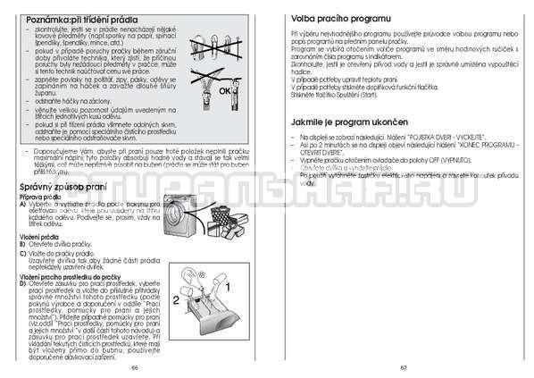 Инструкция Candy GO4 126/1TXT страница №34