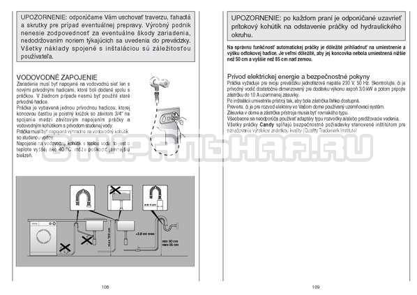 Инструкция Candy GO4 126/1TXT страница №55