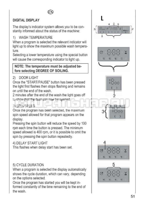Инструкция Candy GO4 1264 D страница №51