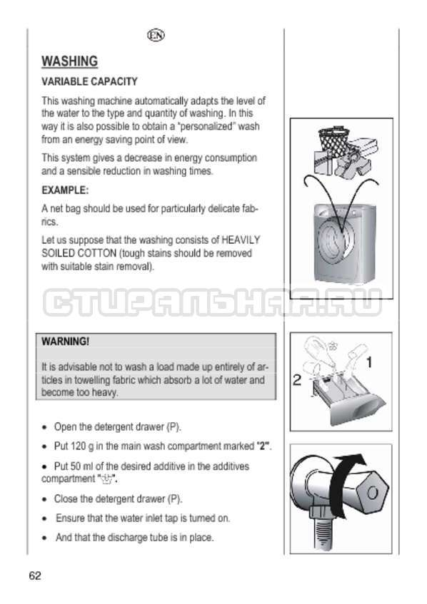 Инструкция Candy GO4 1264 D страница №62