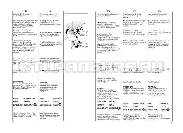 Инструкция Candy GO4 W264 страница №11