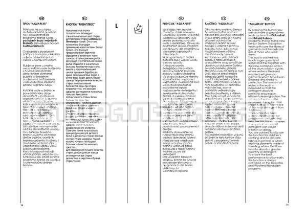 Инструкция Candy GO4 W264 страница №18