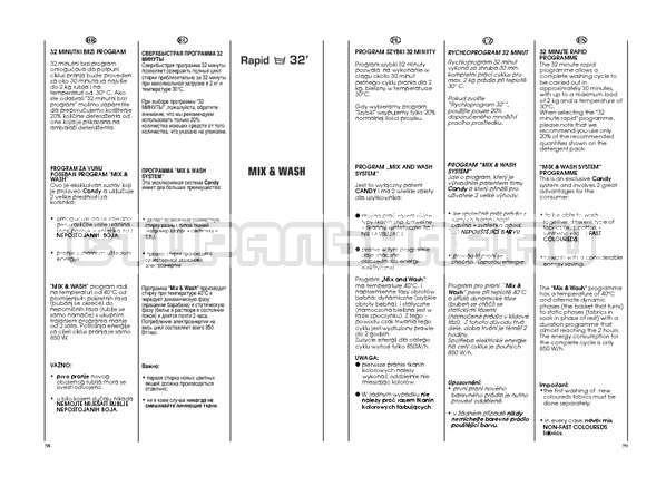 Инструкция Candy GO4 W264 страница №30