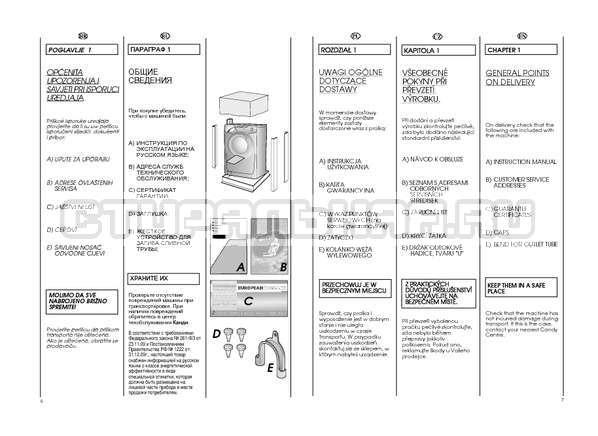 Инструкция Candy GO4 W264 страница №4