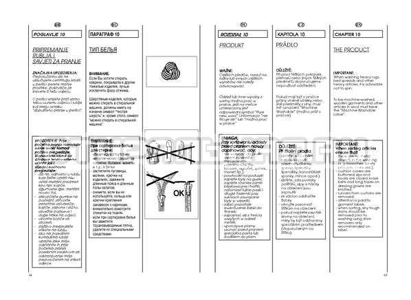 Инструкция Candy GO4 W264 страница №33